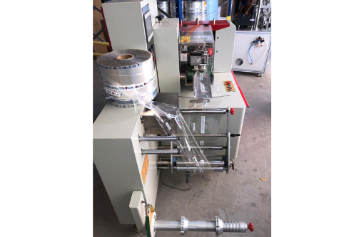Face_Mask_Manufacturing_equipment_for_sale_67202173642