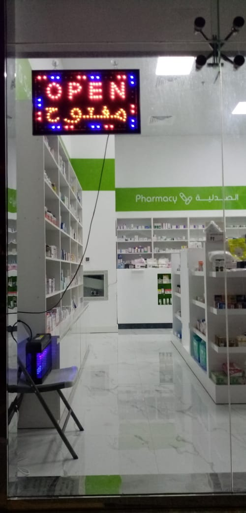 NEW_PHARMACY_FOR_SALE_733