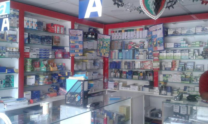 STATIONARY BUSINESS WITH RETAIL SHOP AND CORPORATE CUSTOMERS FOR SALE